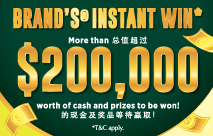 BRAND'S Instant Win | Find out more