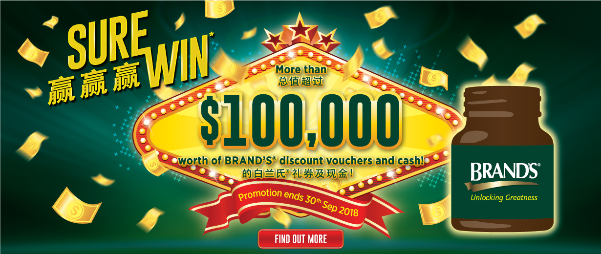 BRAND'S® Sure Win Promotion