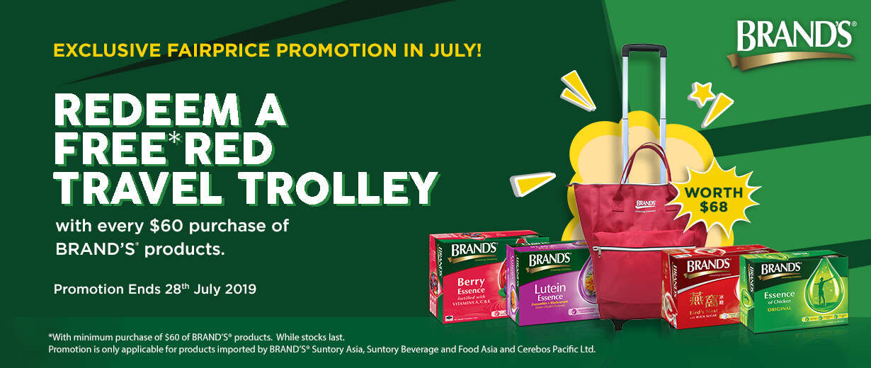 BRAND'S<sup>®</sup> Travel Trolley Redemption Promotion