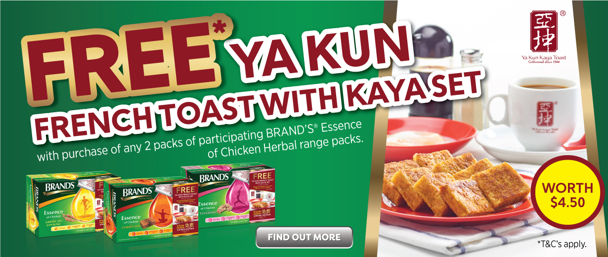 BRAND'S® Essence Of Chicken Herbal Range x Ya Kun Promotion