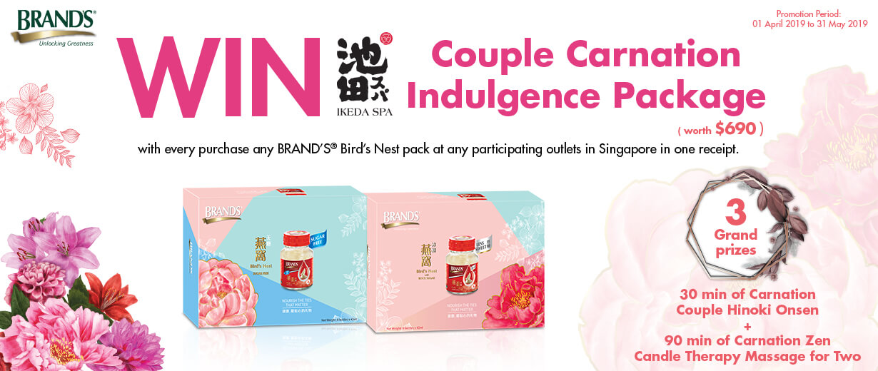 Mother's Day Lucky Draw Promotion for BRAND'S® Bird's Nest