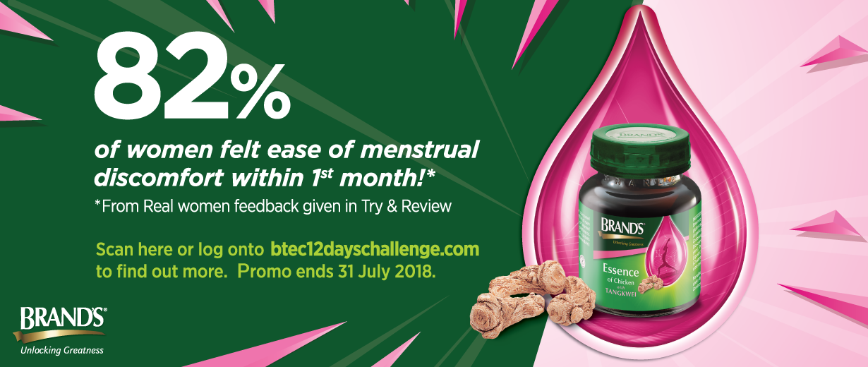 Take the 12 Days Challenge with BRAND'S®!